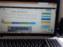 سفارش انجام برنامه نویسی پایتون | پروژه Python | کد نویسی در شیپور