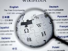 ثبت بیوگرافی در ویکی پدیا / نگارش متن Wikipedia / زندگی نامه در شیپور