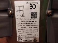 دینام موتور کولر آبی موتوژن تبریز در شیپور