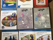 فروش کتاب های کنکوری در شیپور