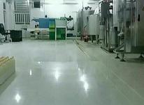 فروش صنعتی (سوله، انبار، کارگاه) 440 متر در نورآباد در شیپور-عکس کوچک