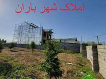 فروش زمین 200 متر در نوشهر در شیپور