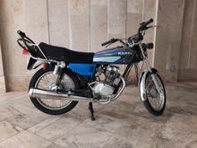 فروشی موتور سیکلت در شیپور