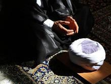 نماز قضا استیجاری در شیپور