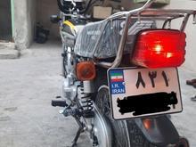 موتورسیکلت150,یکسال کارکرد در شیپور