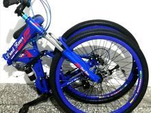 دوچرخه مسافرتی آکبندصفر26(( تاشو)) ترمز دیسکی سیمی کمک وسط در شیپور