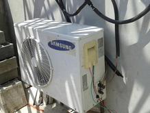 کولر گازی اسپلیت سام سونگ کره سالم به شرط در شیپور