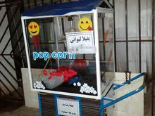 دستگاه پفیلا ساز در شیپور