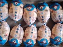 مرغ در اوزان مختلف موجود می باشد . در شیپور