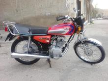 موتورسیکلت نامی در شیپور