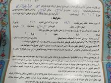 فروش زمین تعاونی کارکنان شهرداری واقع در شهر سرعین در شیپور