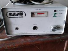 دستگاه مغناتیسی یا همون اهن روبا در شیپور