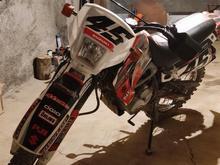 تریل نامی 200,سیسی در شیپور