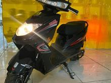 *موتور برقی عالی* در شیپور