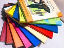 مجموعه 10 عددی کتاب(شما عظیمتر از آنی هستید که میاندیشید) در شیپور