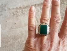 انگشتر انگشتر در شیپور