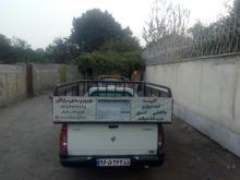 باربند آریسان در شیپور