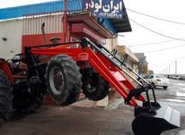 بیل جلو تراکتور ملخی دار و معمولی در شیپور-عکس کوچک