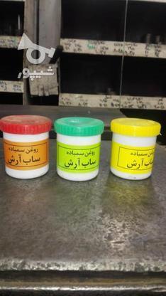 روغن سمباده روغن سنباده در گروه خرید و فروش خدمات و کسب و کار در تهران در شیپور-عکس1