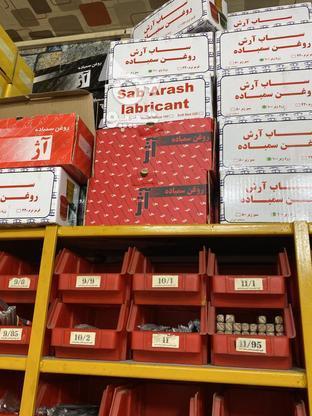 روغن سمباده روغن سنباده در گروه خرید و فروش خدمات و کسب و کار در تهران در شیپور-عکس3