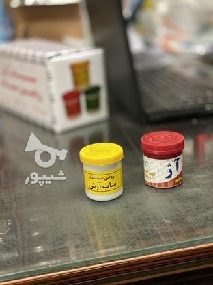 روغن سمباده روغن سنباده در گروه خرید و فروش خدمات و کسب و کار در تهران در شیپور-عکس2