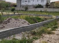 فروش زمین مسکونی 211 متر در فرح آباد در شیپور-عکس کوچک