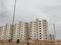 فروش آپارتمان 74 متر در پرند هسا یک در شیپور-عکس کوچک