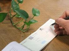 مشاوره واستعلامات قانونی چک در شیپور