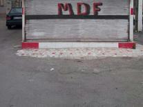مغازه سه بر 27 متری دیانتی در شیپور