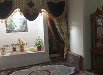 ساختمان دوطبقه با یک مغازه / حسین آباد در شیپور-عکس کوچک