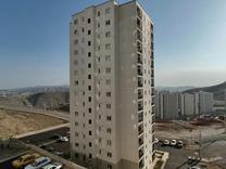 فروش آپارتمان فاز 11 پردیس کوزو ترکیه در شیپور