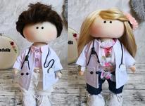 عروسک روسی پزشک خانم و آقا در شیپور-عکس کوچک