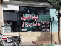فروش تجاری و مغازه 50 متر در جنت آباد جنوبی در شیپور