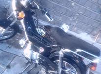 موتورناتالی90سی سی استارتی در شیپور-عکس کوچک