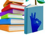 تدریس خصوصی تمام دروس از ابتدایی تا دوازدهم در شیپور-عکس کوچک