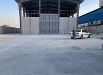 کارگاه با 2400 متر زمین و 800 متر سوله در شیپور-عکس کوچک