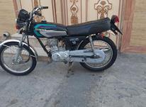 موتور سیکلت پلاک قدیم در شیپور-عکس کوچک
