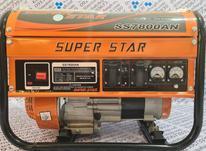 موتوربرق بنزینی سوپراستار مدل SS7800AN سم پاش کفکش علف تراش در شیپور-عکس کوچک