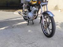 موتور 150همتاز مدل 95 سند سفید استارت خور موتوری سالم در شیپور-عکس کوچک