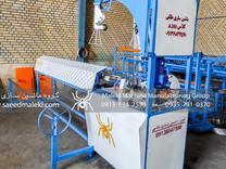 دستگاه فنس بافی نیمه اتوماتیک کلاس A200 در شیپور