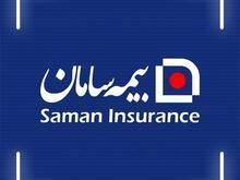 جذب و استخدام کارشناس فروش بیمه سامان در شیپور