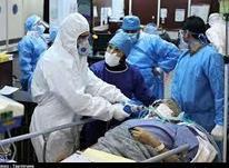 استخدام واعزام پرستار وهمراه بیمار کرونایی وعادی در شیپور-عکس کوچک