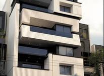 آپارتمان 220متر ساری کنار در شیپور-عکس کوچک