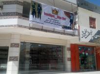 فروش مغازخ در شیپور-عکس کوچک