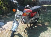 موتور هندا 1385  در شیپور-عکس کوچک
