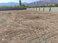 فروش دوقطعه زمین تفکیک شده 1600 متری در شیپور-عکس کوچک