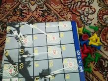 شطرنج ودبرنا ومنچ در شیپور