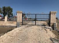 فروش زمین مسکونی 135 متر در جویبار در شیپور-عکس کوچک