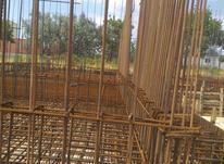 پیمانکاری ارماتور بندی قالب بندی بتن کار در شیپور-عکس کوچک