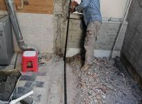لوله کشی کاز وتاسیساتی باتایید نظام مهندسی در شیپور-عکس کوچک